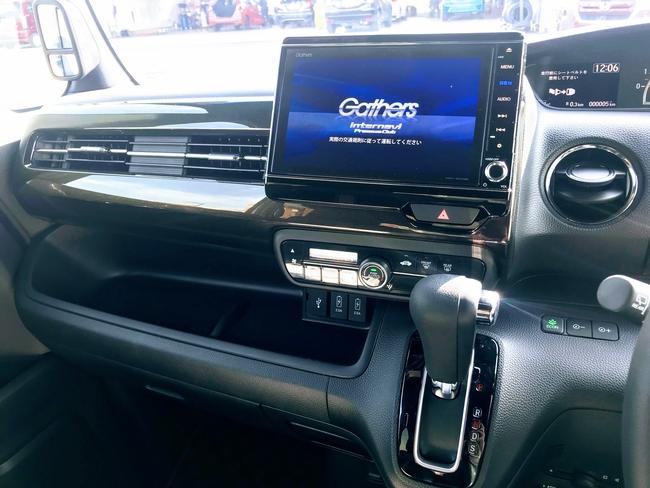 ホンダ車用の新型9インチ、8インチ大画面ナビが発売!!MyN-BOXにつけた8インチ「VXU-185NBi」がどうなるか調べました(汗