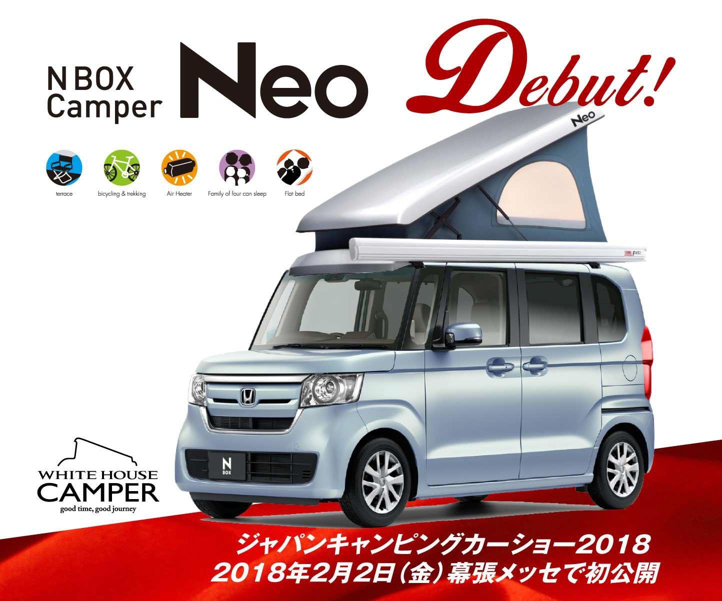 新型N-BOXベースのキャンピングカー「N-BOX Camper Neo」は何と運転席が180度回転!価格は?