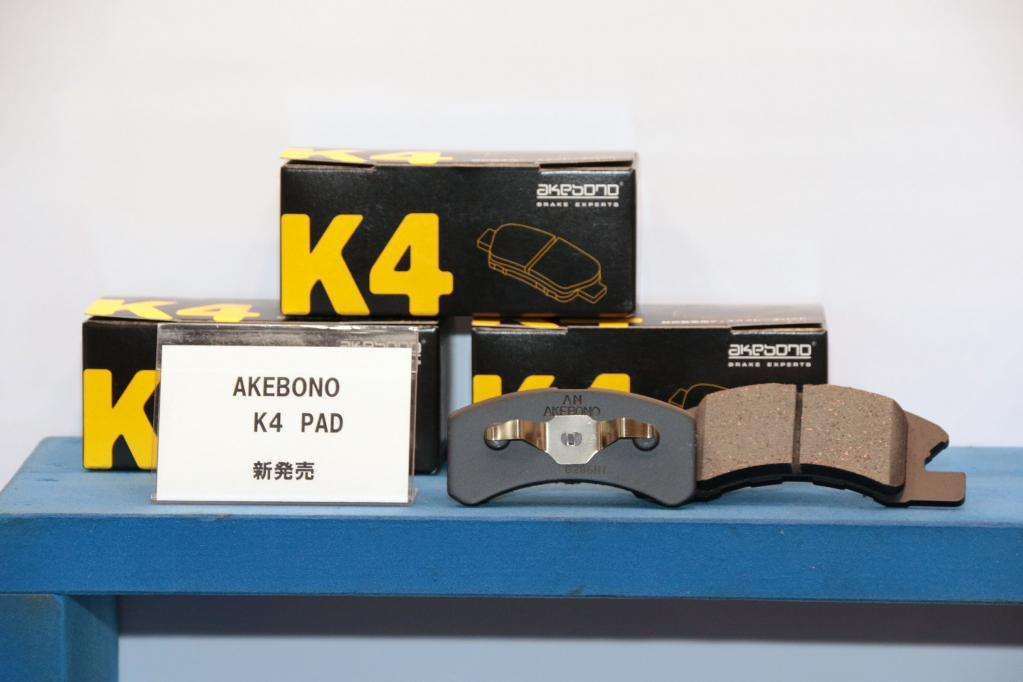 ブレーキパッドのリーディングカンパニー曙ブレーキが軽自動車専用ディスクブレーキパッド「K4(ケイヨン)」を発売!