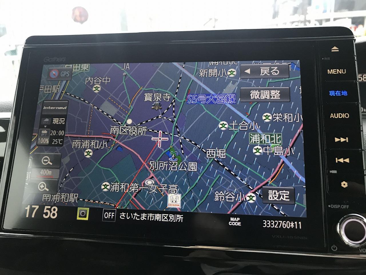N-BOXのホンダ純正8インチインターナビ「VXU-185NBi」の地図に雨が表示されて見づらいので消してみた^^;