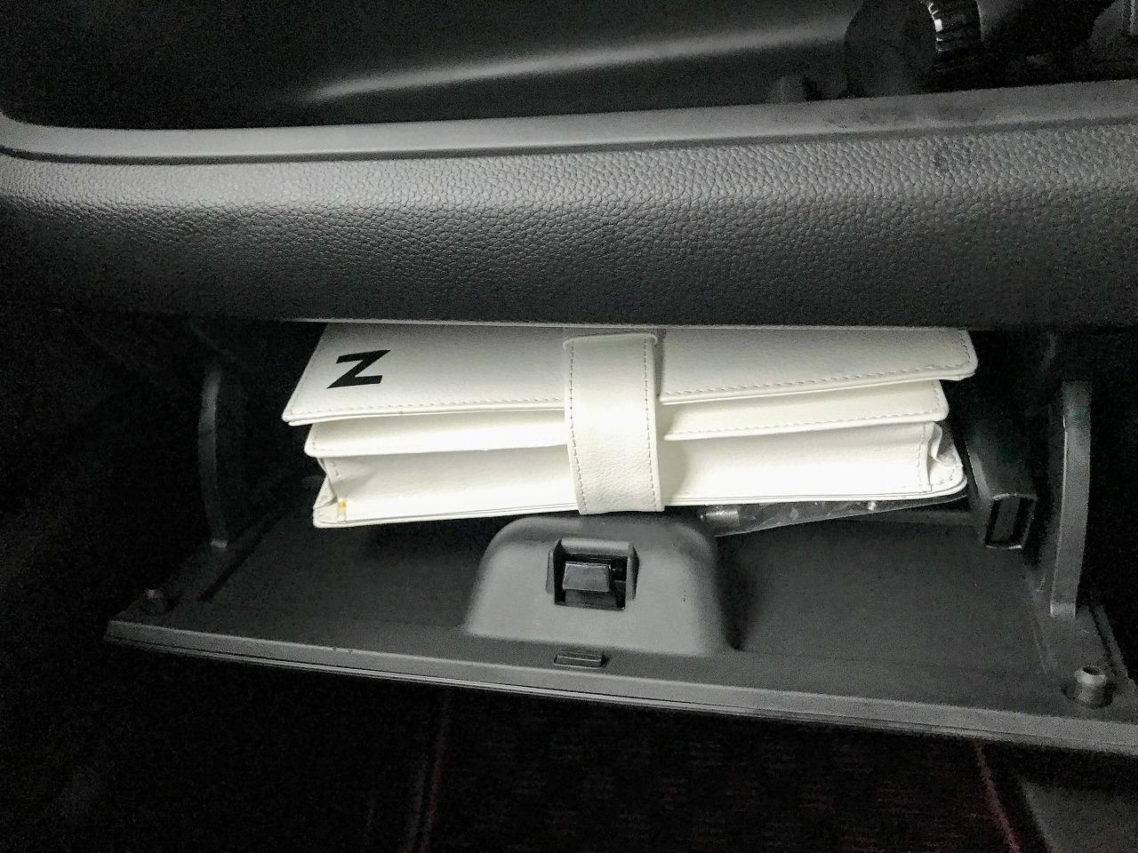 新型N-BOXのグローブボックスを有効活用するために車検証入れを別の場所に移動する計画【準備編】