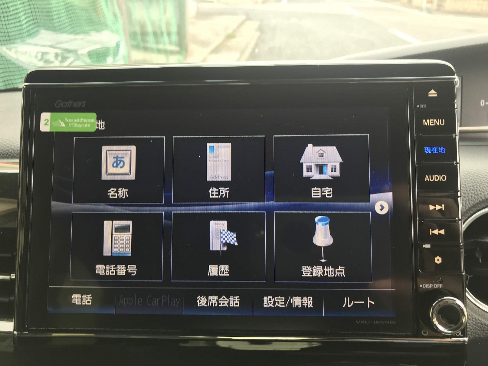 ホンダ純正8インチインターナビ「VXU-185NBi」の液晶画面に保護フィルム貼りました^^