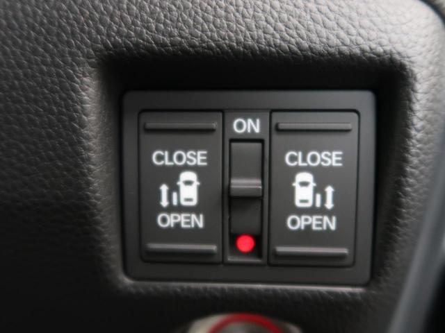 N-BOXカスタムのパワースライドドアが開閉しないで焦った件^^;