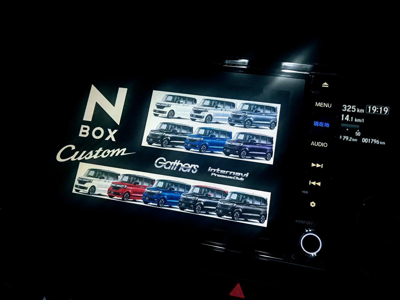 N-BOXの純正ギャザスナビの起動時オープニング画面を自作して変更してみました^^