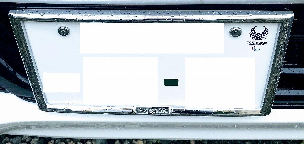新型N-BOXカスタム契約時追加オプション紹介!ホンダ純正ライセンスフレーム(フロント・リア用)+ナンバープレートロックボルトセット