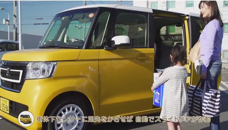 N-BOX用Honda純正アクセサリーの「ハンズフリースライドドア」について