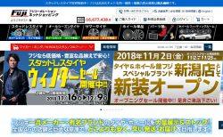 新型N-BOXカスタムのスタッドレスホイール&タイヤ選び【購入ネットショップ・サイト編】
