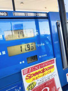 ガソリン価格について。都道府県ランキングや価格推移など