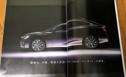 Honda Magagine秋号が届きました^^
