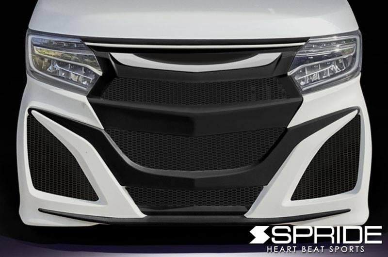 SPRIDE 新型N-BOX用のグリル一体式フロントバンパーなど個性的なエアロキットがキャンペーン特価で先行予約スタート!