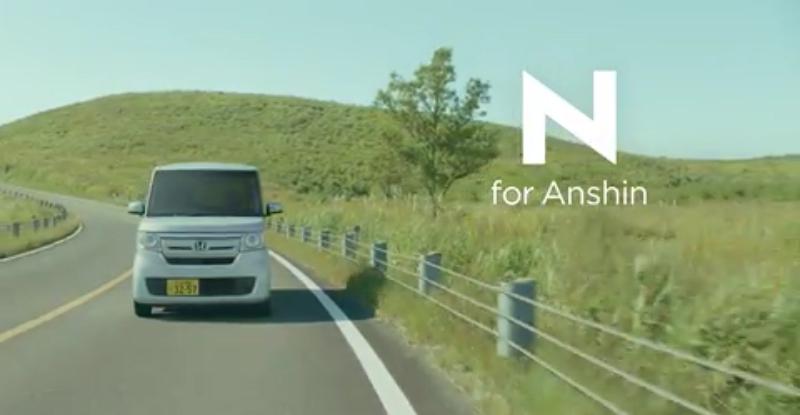 N-BOXの新TVCM「快適な運転」が素敵です^^NシリーズCMのBGMのあの楽曲も大好きです♪
