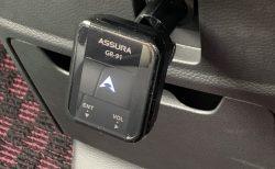 N-BOXカスタムに速度取締機GPSレシーバー「GR-91」を取り付けました。設定方法や使用感など簡単にレビュー