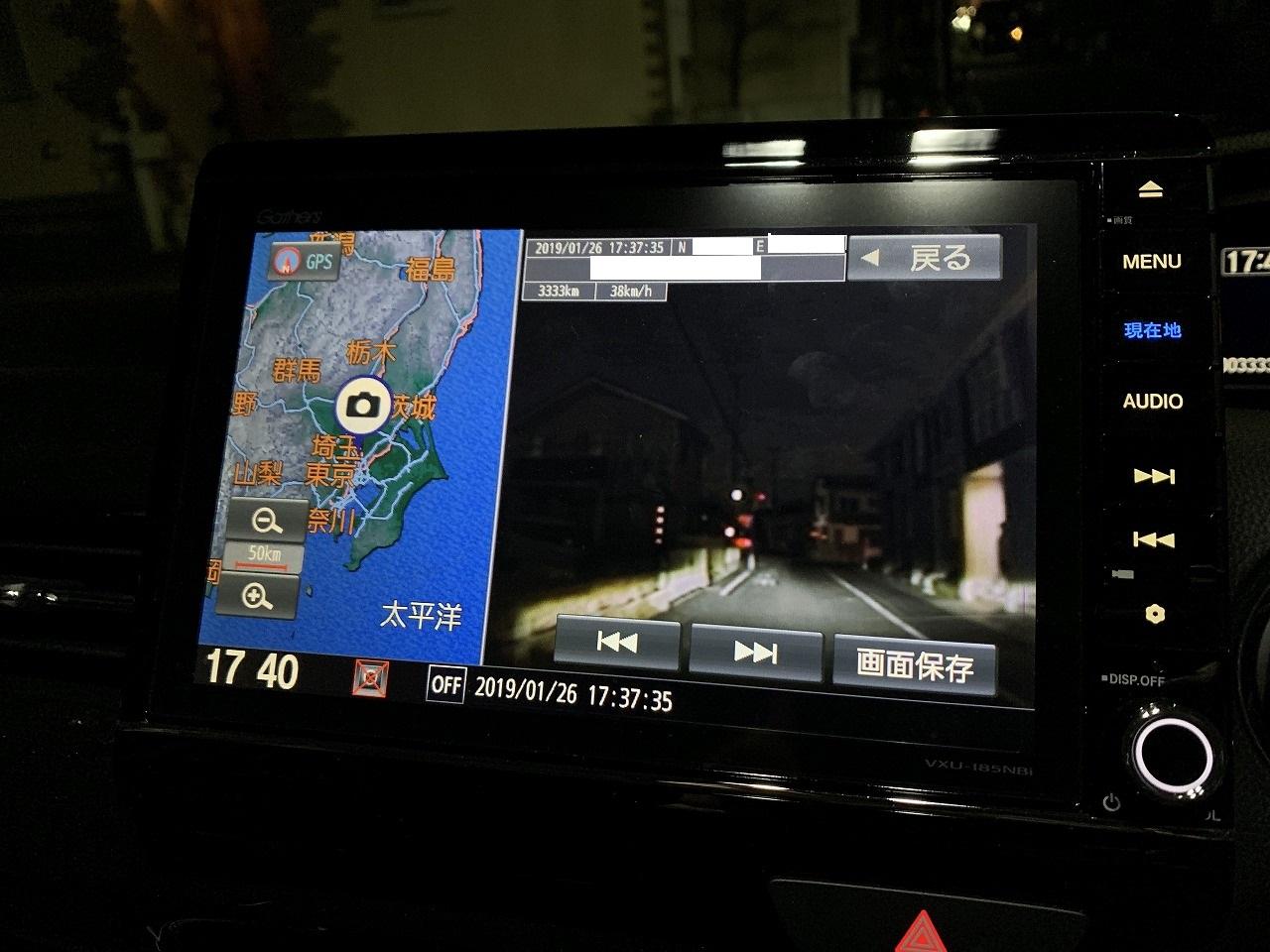 通算走行距離3333km突破^^記念距離メモリー表示や一般的な年間走行距離の平均値は?