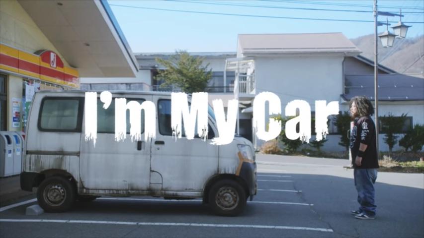 クルマを大事にしないオーナーに復讐する約2分のショートWEB動画「I'm My Car」が面白い!