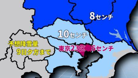明日は東京や関東地方で初の積雪の可能性大!N-BOXでスタッドレスタイヤのアイスガード6の雪上性能を試す機会があるかも。