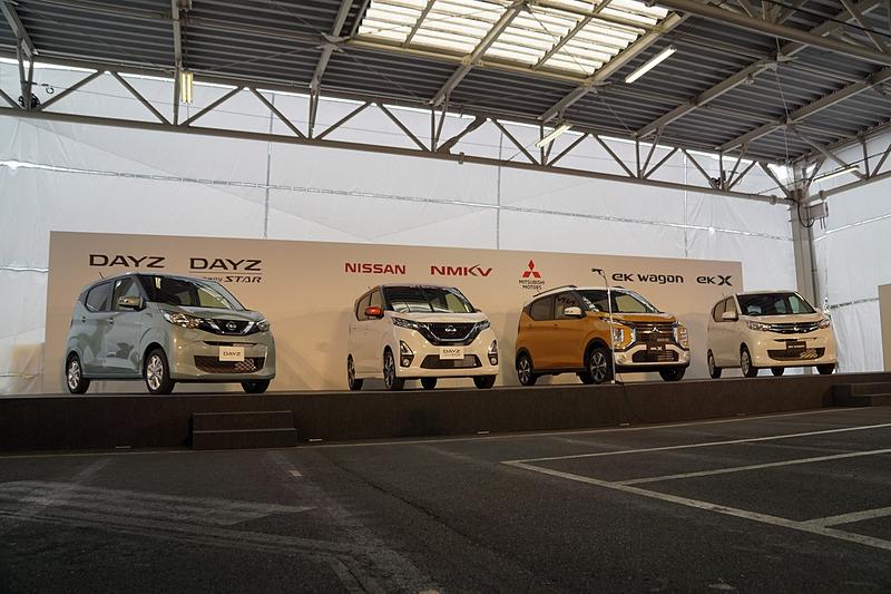 新型デイズ・ハイウェイスター、新型eKワゴン・クロスいきなり世界初公開!0-25km/h停止・再発進ACC付き!