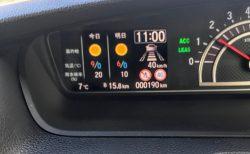 N-BOXのACC(アダプティブクルーズコントロール)の設定上限速度は?今後120km/hに設定にも対応する?
