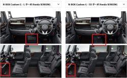 N-BOX Customスーパースライドシート仕様(EX)の収納を増やす方法^^