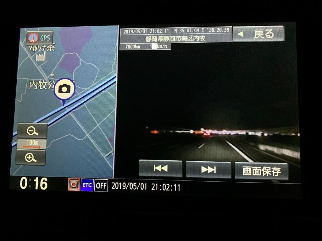 N-BOXカスタムターボで新東名の試行最高速度120km/h区間を走ってきました!120km/hでも安定して走行できました♪