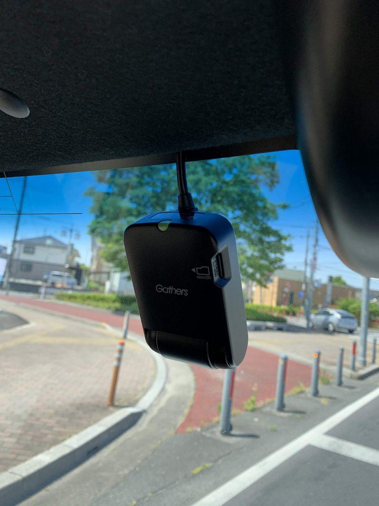 HONDA純正Gathers(ギャザズ)ドライブレコーダーの衝撃検知が敏感すぎるてうるさい件^^;感度調節ができない?