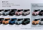 N-BOXのプレミアムイエロー・パールⅡのボディカラーが販売終了><