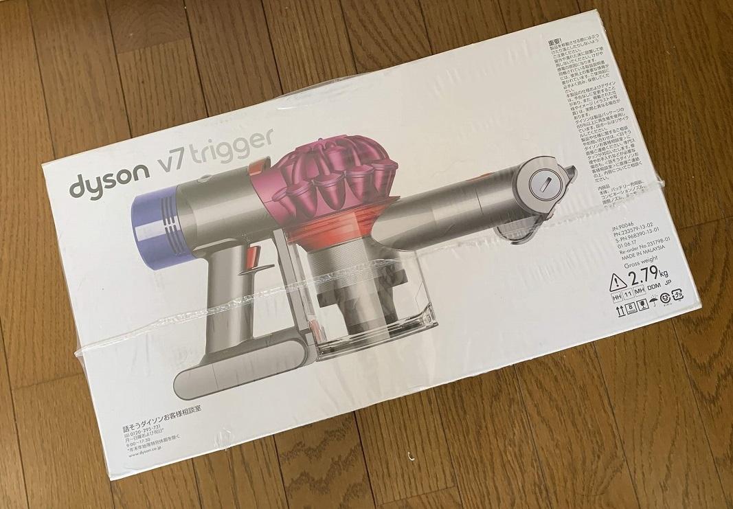 N-BOX用の車内クリーナー(掃除機)をゲット!「ダイソンV7 Trigger」をセゾン永久不滅ポイントで交換しました♪