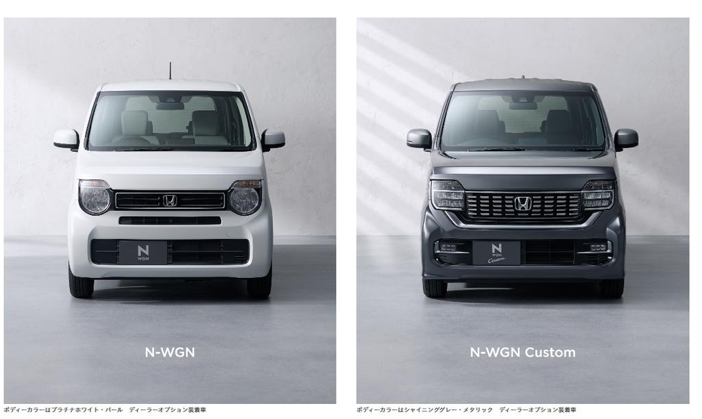 ホンダ新型N-WGN/カスタムの価格も判明。見積もり・乗り出し価格は?