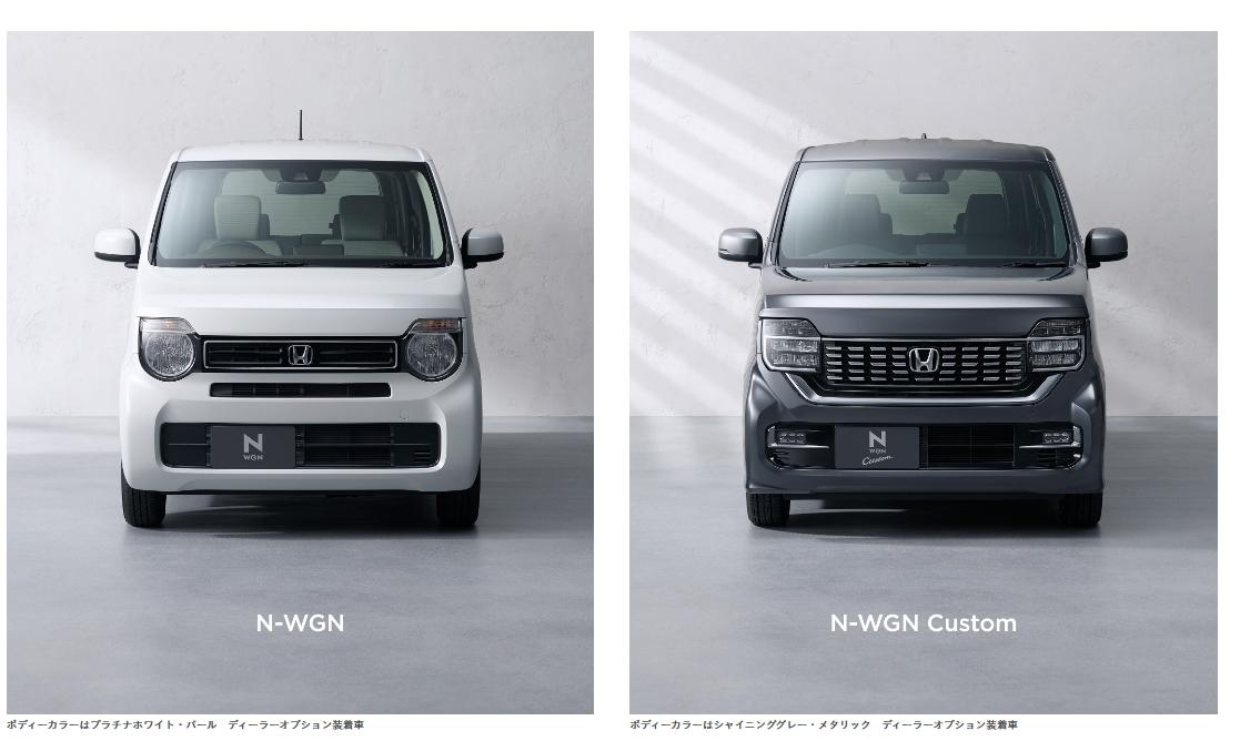 新型「N-WGN/カスタム」の実車がホンダ株主総会で初披露されました^^サイドやリア、メーター周りのインテリアも判明♪