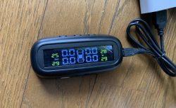 愛車N-BOXカスタム用に窓に貼り付けるタイプの「タイヤ空気圧監視モニター」を買ってみました^^開封レポート!