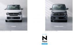 7/18発売予定だったホンダ新型N-WGNが発売延期だそうです><理由や納期は?