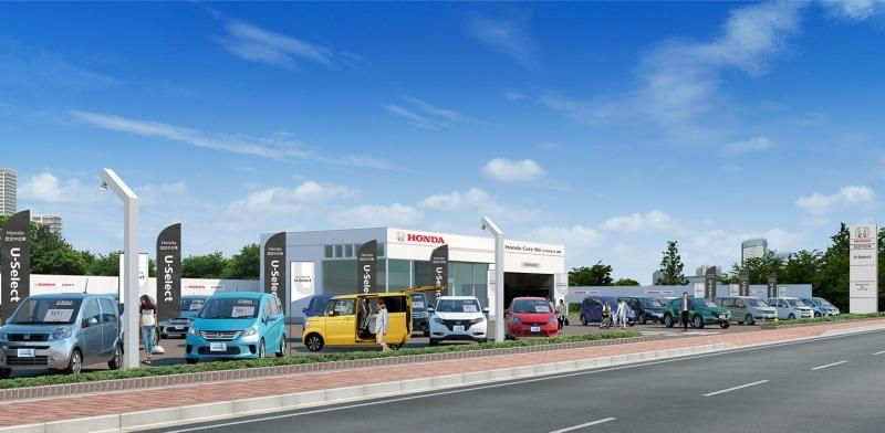 今年11月からホンダの中古車販売店「オートテラス」を「Honda Cars・U-Select(ホンダカーズ・ユーセレクト)」へ!ホンダ車&修復歴なし&認定書が必須になり日本全国から中古車車両が取り寄せ可能に^^