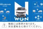 トヨタとスズキが資本提携!!国内の自動車業界勢力図は?ホンダのみオンリーワン^^;