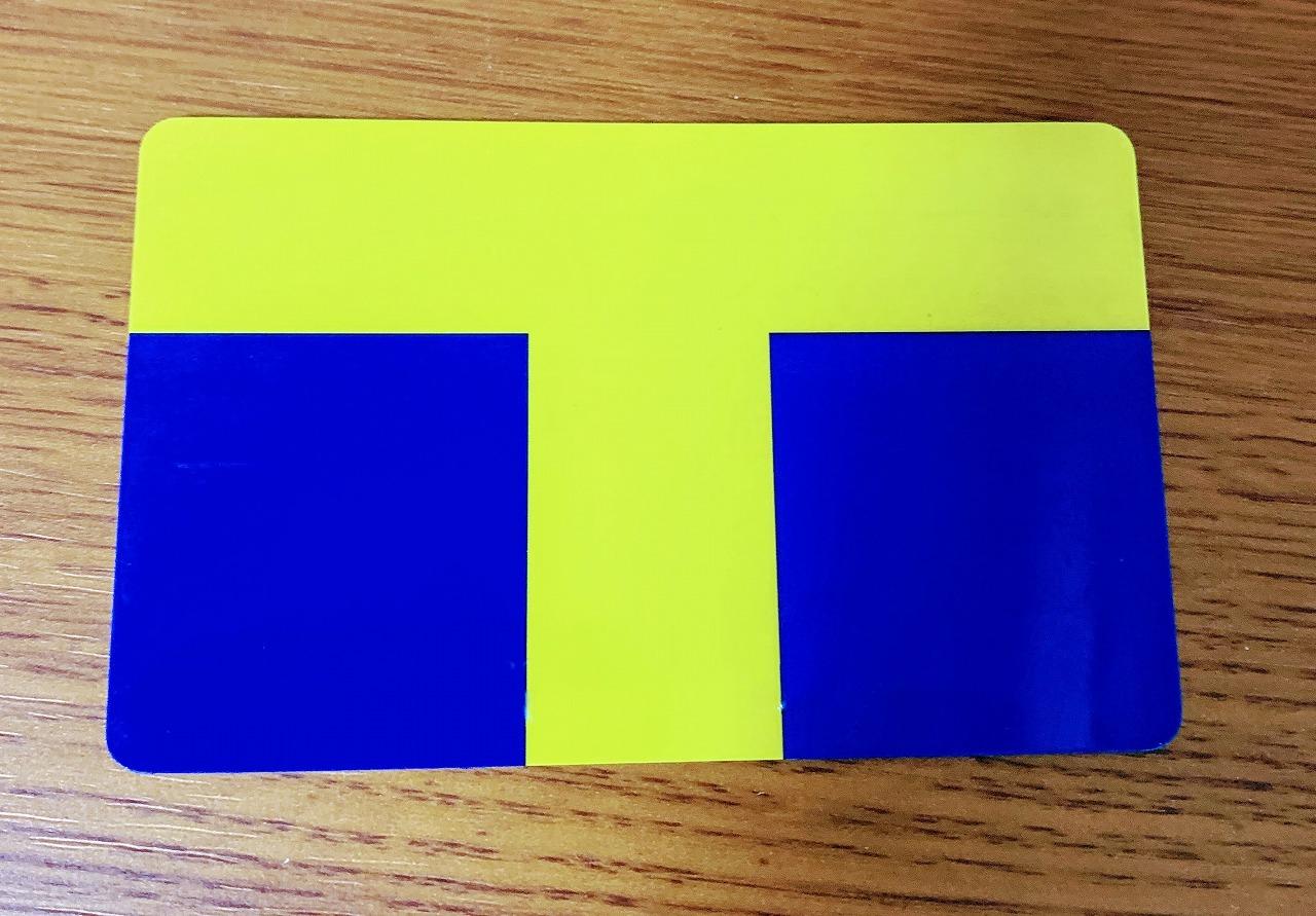 T カード エネキー