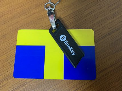 EneKey(エネキー)持参で店頭でTカードと紐付けしてもらいました^^