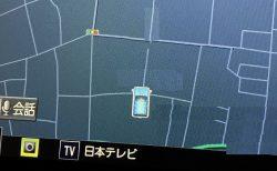 N-BOX用ホンダ純正VXU-185NBiナビの自車マークをN-BOXに変更しました^^