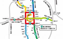 名古屋高速道路は軽自動車の割引がないって知りませんでした^^;理由は?