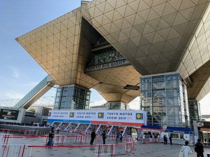 東京モーターショー2019で新型Fitなどホンダブース中心に見てきました^^ #HondaTMS