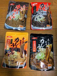 東京モーターショー2019の戦利品!!Honda社食の #カレーうどん 全種類買ってきました^^  #HondaTMS