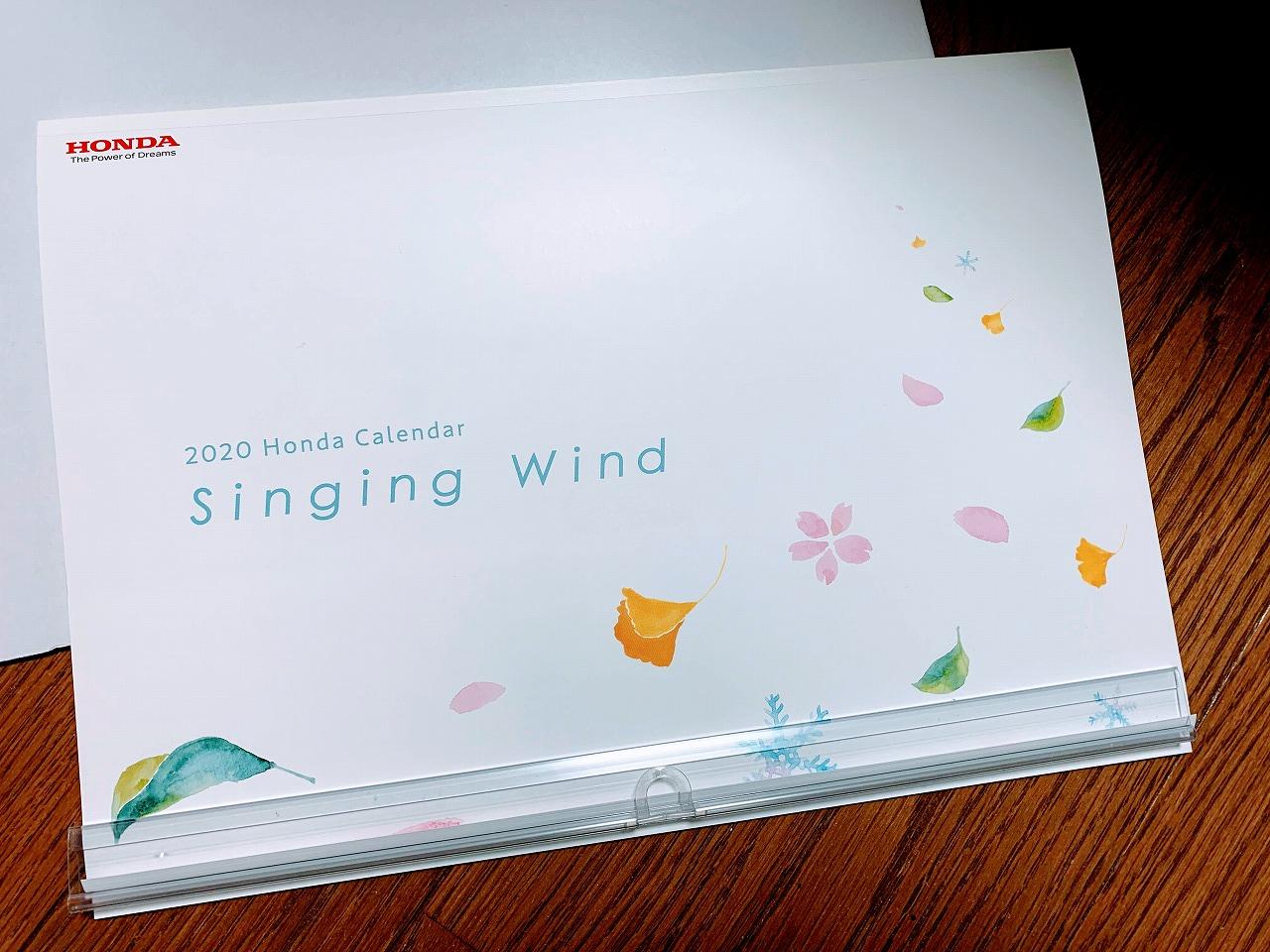 ホンダ株主優待カレンダー2020が届いたので開封してみた^^