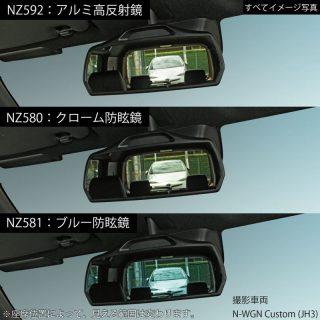 【祝!】高反射鏡が追加されたカーメイト『N-BOX・N-WGN』専用後付ルームミラーのモニターに当選しました^^