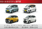 ホンダN-WGNが軽自動車一位の得票獲得!「2019-2020日本カー・オブ・ザ・イヤー」の栄冠はトヨタ『RAV4』