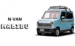 ダムドがクラシカルな「N-VAN」用ボディキット装着した実車を東京オートサロン2020で発表!