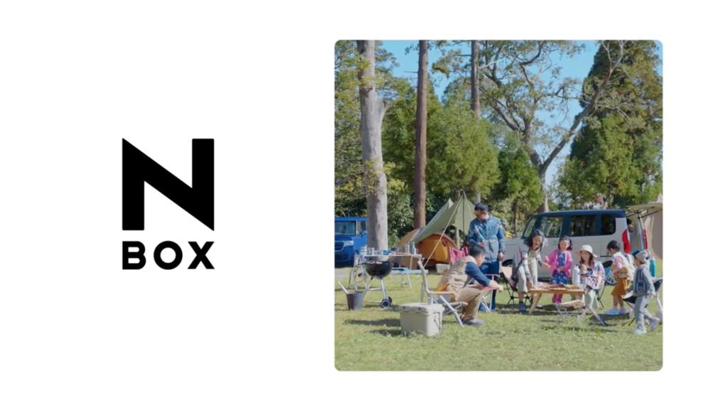 N-BOX最新CM「生活を広げる」篇がYoutubeで公開されました^^