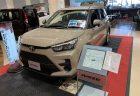 トヨタの新型小型SUVの「ライズ」の展示車があったので見てみました^^