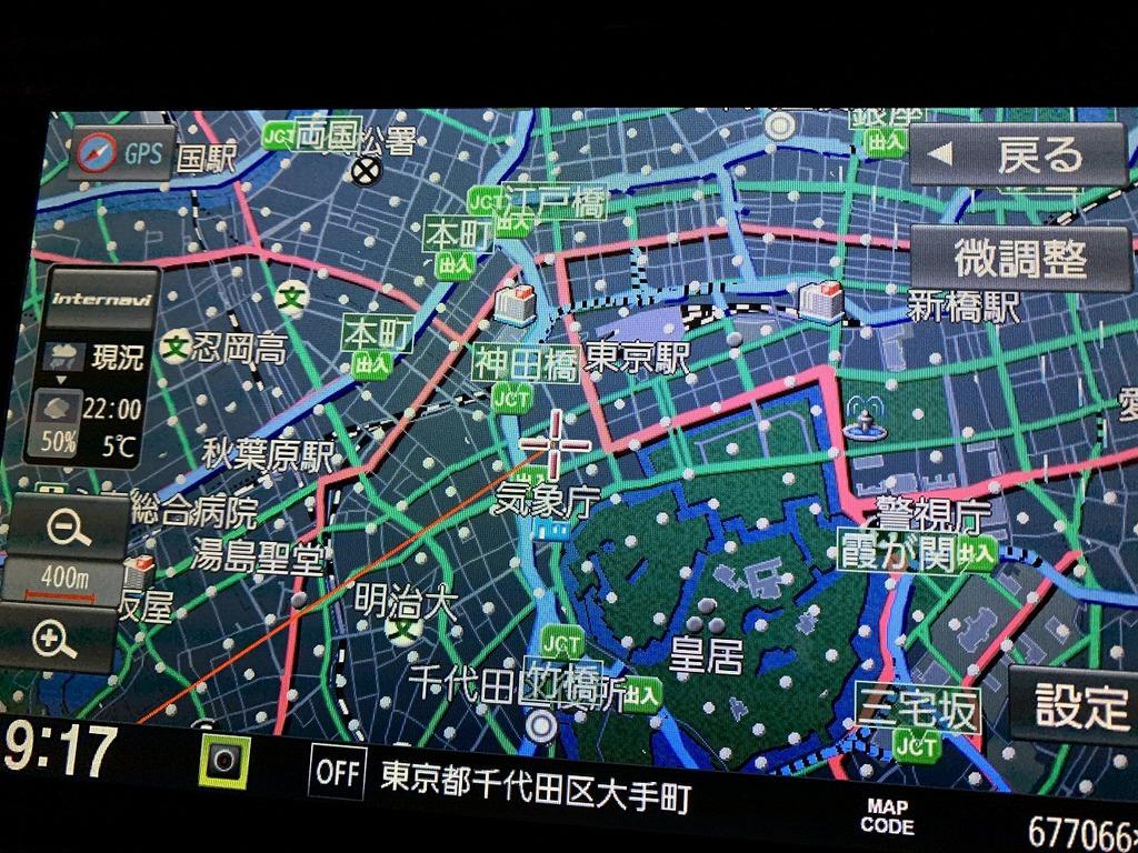 N-BOXの純正インターナビ「VXU-185NBi」のマップデータを2019年度版最新版地図に更新してもらいました^^
