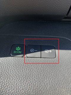N-BOXのこのスイッチ使ってますか?