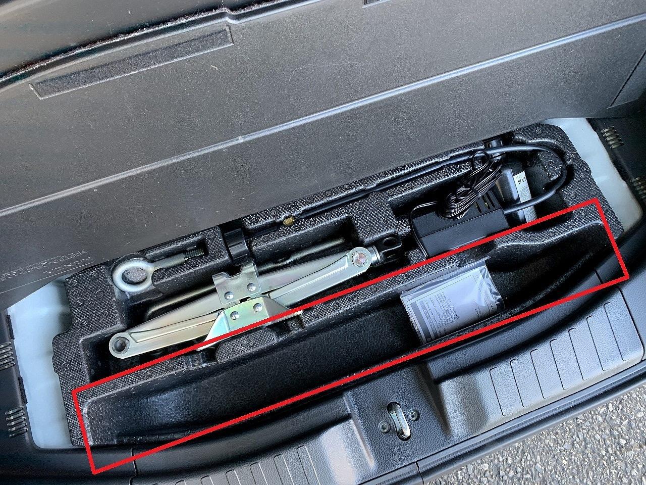 NBOXのトランク床下にあるこの部分って何のスペースかわかりますか?