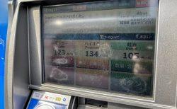 最近ガソリンが安いですね♪リッター123円でした^^