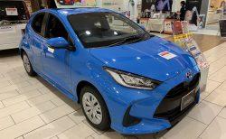 ホンダ新型フィットの協力なライバル車トヨタ・新型車ヤリスの展示車を拝見^^