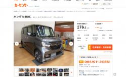 150万円オプション装着!新車から作り上げた無限フルコンプリートN-BOXカスタムターボが販売中!